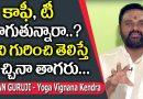 Health Benefits of Finger Millets (Ragi) || Jagan Guruji || SumanTV Organic Foods