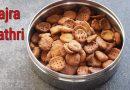 Bajra Mathri – Healthy Pearl Millet Mathri Recipe – Gluten Free Snacks | Skinny Recipes