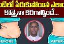 Quick Weight Loss Home Remedies    Manthena Satyanarayana Raju    SumanTV Organic Foods