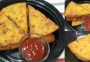No 'KNEADING' Evening Snacks recipe |Tea Time Snacks | Tasty & Easy Snacks recipe | lobh