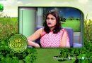 Taral Jaivik Khad(Liquid Organic Fertilizer) In Baatein Kheti Ki On Green TV